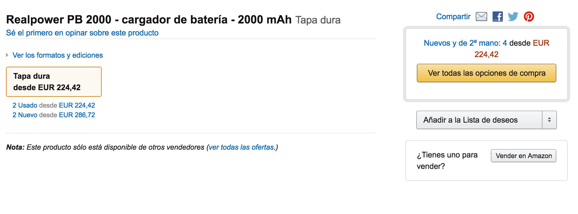 Opciones de compra en Amazon